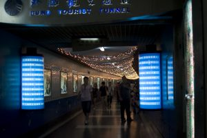 Entrance to the Bund Tourist Tunnel